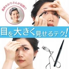 【長井かおりさんのデカ目メイク術】アイライナーとアイラッシュカーラー使いがポイント!