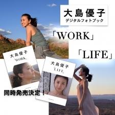 大島優子、留学中の様子をプライベートフォトで大公開! デジタルフォトブック『WORK』&『LIFE』発売決定!