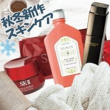 【乾燥の冬を乗り切る】美肌になれるスキンケアコスメの新製品ニュース