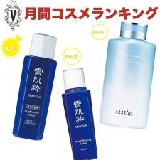 プルンとうるおう肌を叶えるシャバシャバ系化粧水♡月間コスメランキング♡化粧水編
