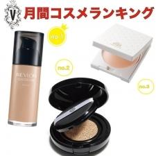 化粧直しいらずな美肌キープ効果が魅力♡月間コスメランキング♡ファンデーション編