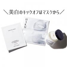 """美白マスク新製品!お手軽で""""やった感""""アリ"""