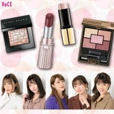 HAPPYメイク♡VOCEST!5人の私的【開運コスメ】15