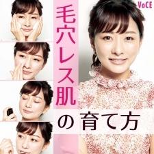 美肌の女神♡ 石井美保さんの毛穴レス肌の育て方【おすすめアイテム・スキンケア法etc.】