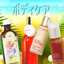 VOCEクチコミアンバサダーの【ガチ買いコスメ】ボディケア4選!
