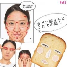 【スキンケアついでに小顔】忙しい・目を酷使・同じ姿勢は顔の上半身がヤバイ!
