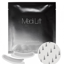 【貼るだけヒアルロン酸注入*1】メディリフト 3Dマイクロフィラーで寝ている間に、肌の土台をボリュームアップ![PR]