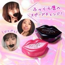 【インスタ映え×リップパック】3D密着?ぷるぷるゲル?|『ZOKKOON LIP』でなめらか唇へスピードチェンジ![PR]