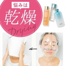 2週間で変わる!乾燥肌を根本的に改善する方法