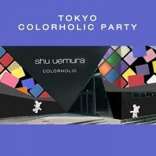 今週末はココで決まり★shu uemura体験型イベント『TOKYO COLORHOLIC PARTY』がアツい!!