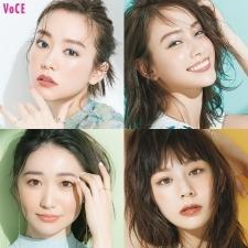 【桐谷美玲】【滝沢カレン】……美女たちの夏メイクLOOK4