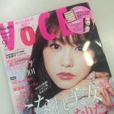 """VOCE9月号は""""こなれ美女""""になりたい! ゆるさと愛嬌!ハッピー感多めです♡"""