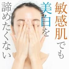 【花粉が気になる季節の変わり目に読みたい】敏感肌にまつわる意外な事実