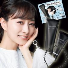 【VOCE6月号付録速報】石井美保プロデュース! 洗顔で肌が変わる「洗顔見直し4 点セット」