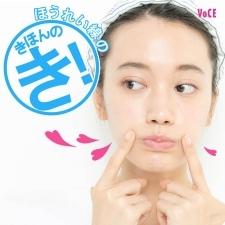 【美容のきほん②】ほうれい線の原因や出る年齢、マッサージやエクササイズで消す方法
