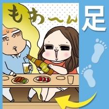 【足のにおい】は【ムレ・角質】の原因アリ! 【5大解決ケア】方法&お助けコスメをご紹介