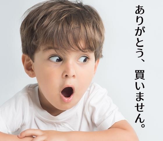 【目撃談】忘れられない店員さん事件【店に大きなしめじ!?】