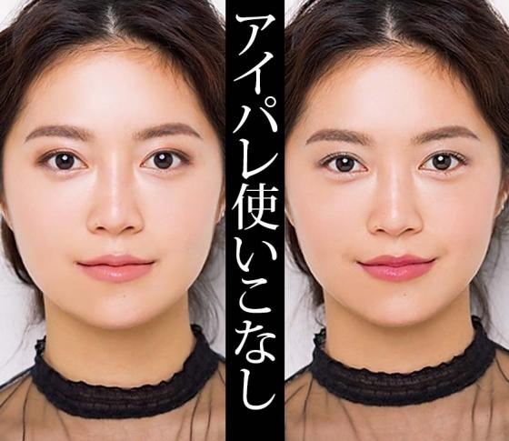 【寒色系パレット、暖色系パレット】アイシャドウパレットで4つの顔になる!!