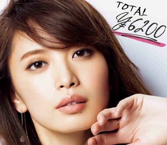 【宮田聡子×AYA】合計¥6200オールプチプラコスメでコンサバ美女メイク