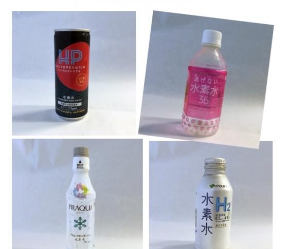 どうせなら、意識高い系ドリンク ①話題の水素水ドリンクを飲み比べてみた