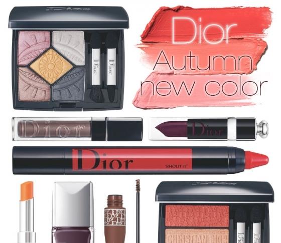【2019年秋新色Dior】大人気サンク クルールの新色から目が離せない!