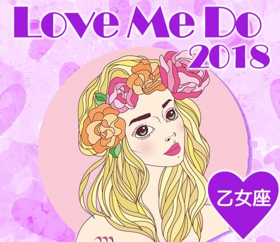 【乙女座】は同時進行が吉♡言葉攻めプレイで大興奮よ!♡2018年LOVE&SEX占いで開運♡