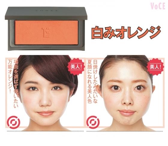 肌色別チーク塗り比べ!美人色♥白みオレンジで透明感&美肌感アップ