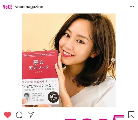 桐谷美玲さんの美しすぎるビジュアルは必見♡ VOCEインスタグラム人気投稿TOP5