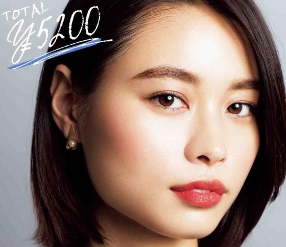 【西本有希×ヘアメイクGeorge】合計¥5200オールプチプラコスメでお高めOLメイク