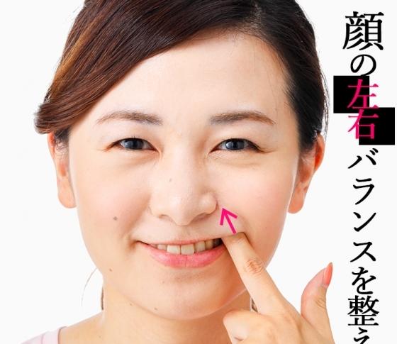 顔の歪みを改善したいなら、【〇〇〇筋】をほぐそう!【マッサージ法】