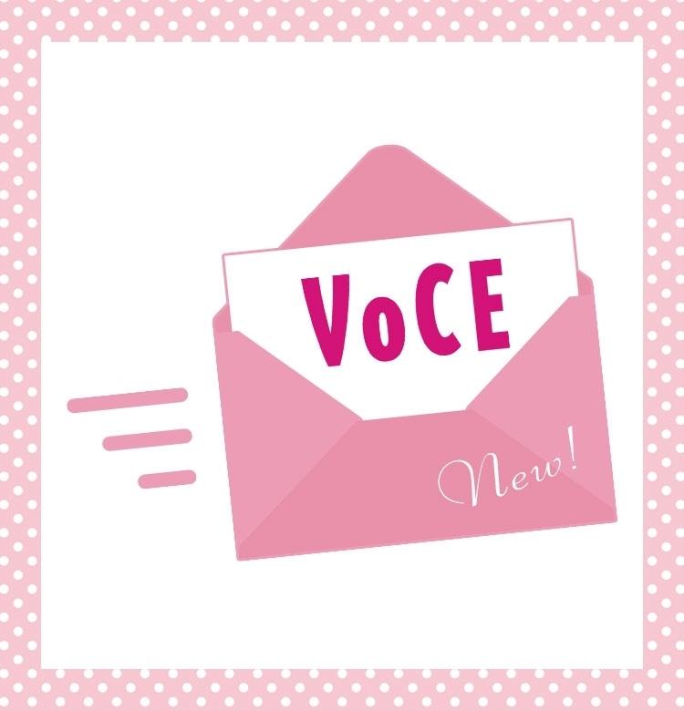VOCEメールマガジンが、大リニューアルしました♪【付録・プレゼント情報を見逃さない!】