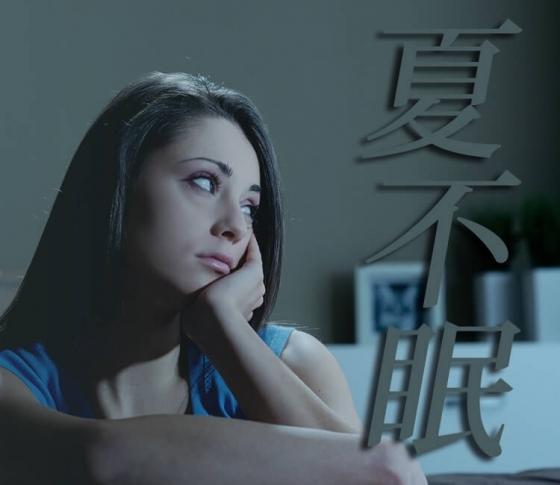 熱帯夜でもいい睡眠を得る方法【夏不眠を解決します!】