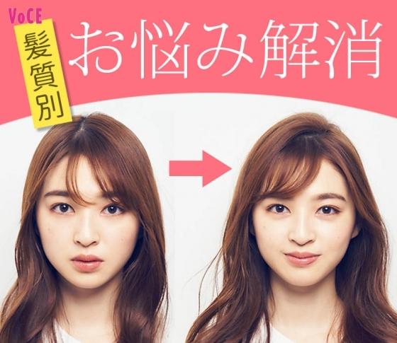 【猫っ毛・剛毛・多い・少ない】アレンジ難の髪質悩み解消テク