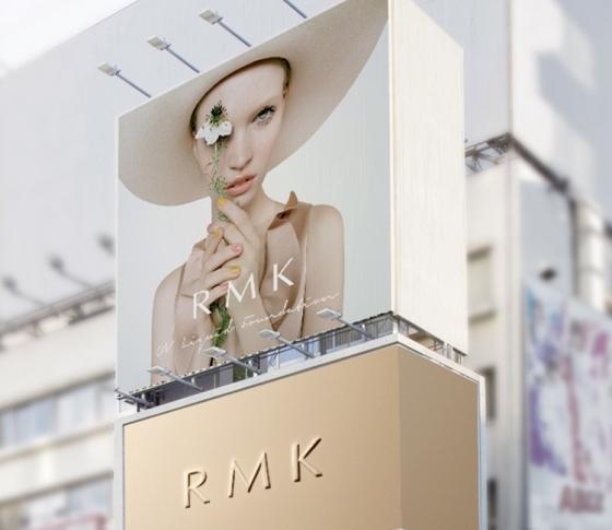 RMKの全ファンデが試せる♡POP UP STOREが表参道に期間限定でオープン!
