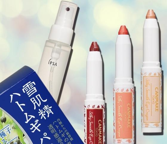 【今週発売コスメBEST3】VOCE編集部イチオシ♡ 週末のお買い物でチェックしてほしいアイテム!