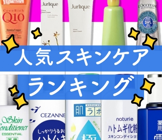 【美肌になる方法】美白、毛穴、ほうれい線、ニキビ| 人気スキンケア記事ランキングTOP10