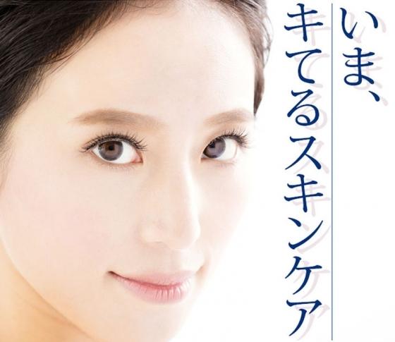 【今、最高に盛り上がっているスキンケアコスメとは】シワ改善、肌色向上、そして……!!