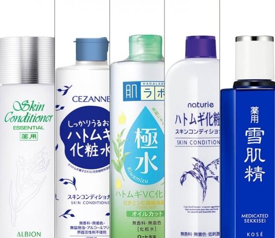 【ハトムギ化粧水】徹底比較!効果実感が高い【人気の5ブランド】をすべて解説