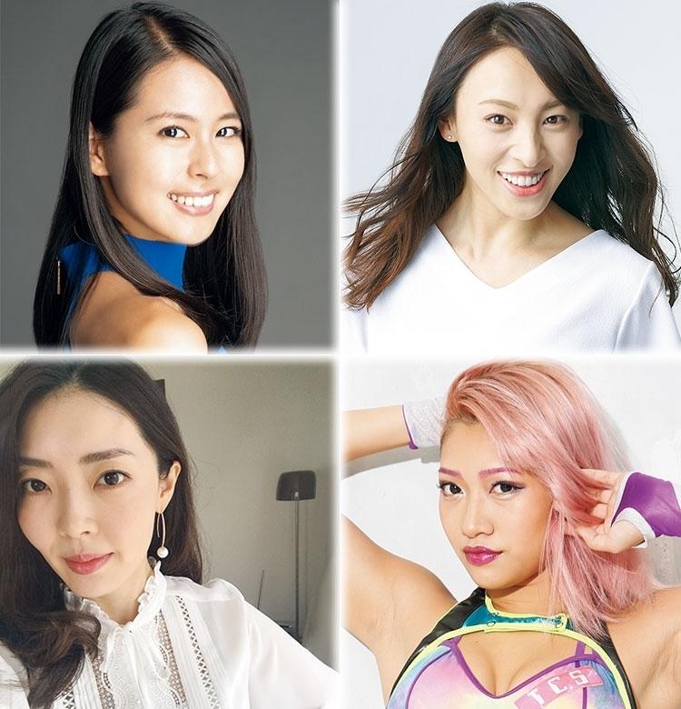 憧れの美女4人の美容習慣!【シルクヘアレシピ・グルテンフリーで美ボディ・コスメクルーズ】