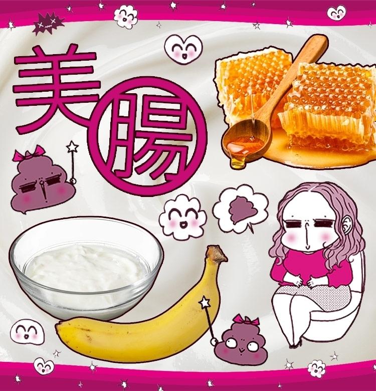 【美腸トレ】腸を育てる【ヨーグルト&発酵食品】を味方につける