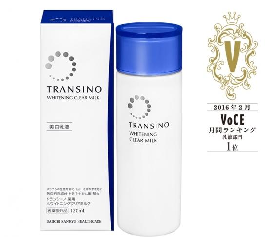 肌をパッと明るく♪根本美白(※1)でおなじみのトランシーノ美白シリーズから、待望の美白乳液デビュー![PR]