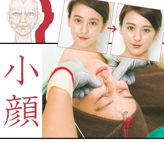 【小顔施術をやってみた】顔の歪みが一気に解消!!