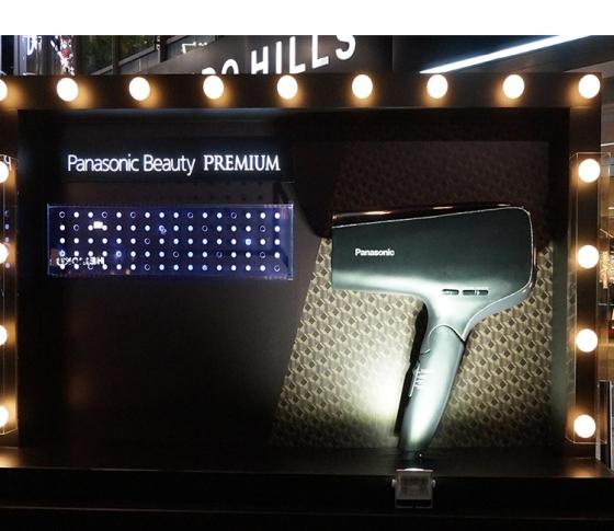 美のプロたちも本気で♡Panasonic Beauty PREMIUMの魅力を体感![PR]