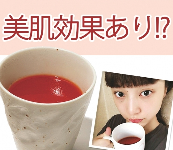 深夜の食欲も自然とストップ!? 人気モデル山田愛奈さんのお気に♥アイテム