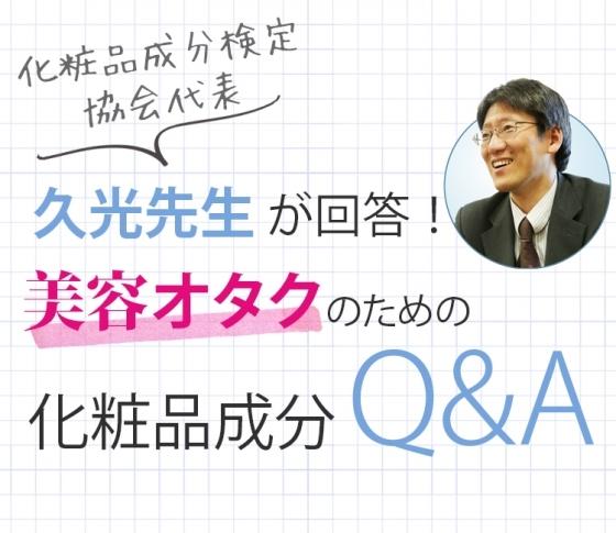 Q:美白成分って何が一番効くの?!