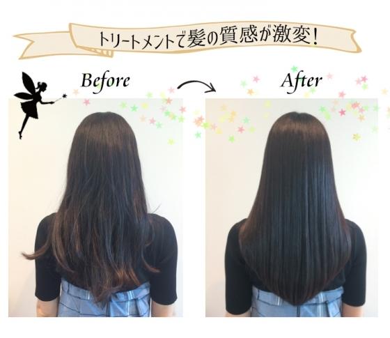 ukaの新しいトリートメントで髪の質感が激変! 衝撃のBefore/After