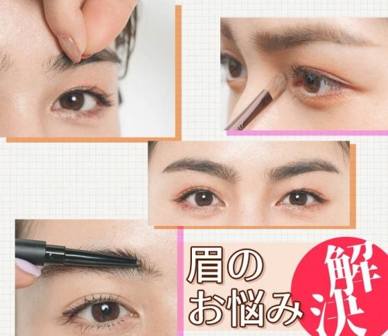 【眉マスカラがうまく塗れない! ノーズシャドウの入れ方は?】眉のお悩みを丸っと解決!