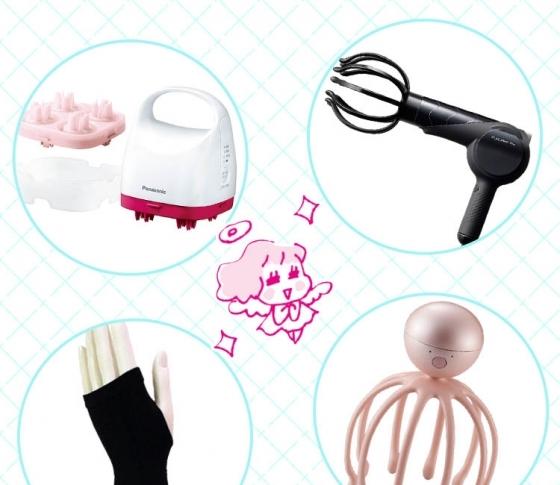 【身体の歪み、頭皮ケア】おすすめ美容ギア6選