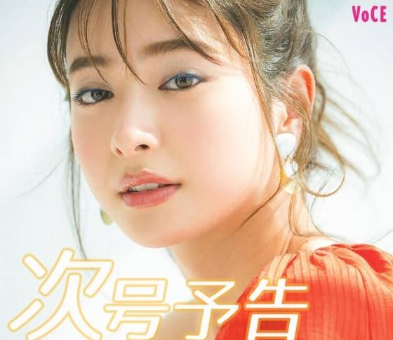 【次号予告】4/21発売、VOCE6月号は夏までに本気! の美容改革を大特集!!