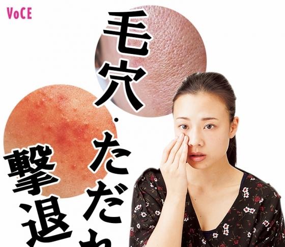 【テカりがちで毛穴が開きやすい肌グセ】皮脂ただれの超詳細予防と対策